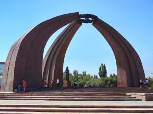 Tourisme Kirghizstan - Bichkek